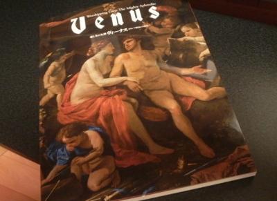 Venuse